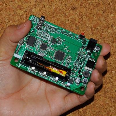 Batterie 14500 3.7V 900mAh