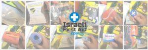 Israeli First Aid – Nouveau partenaire
