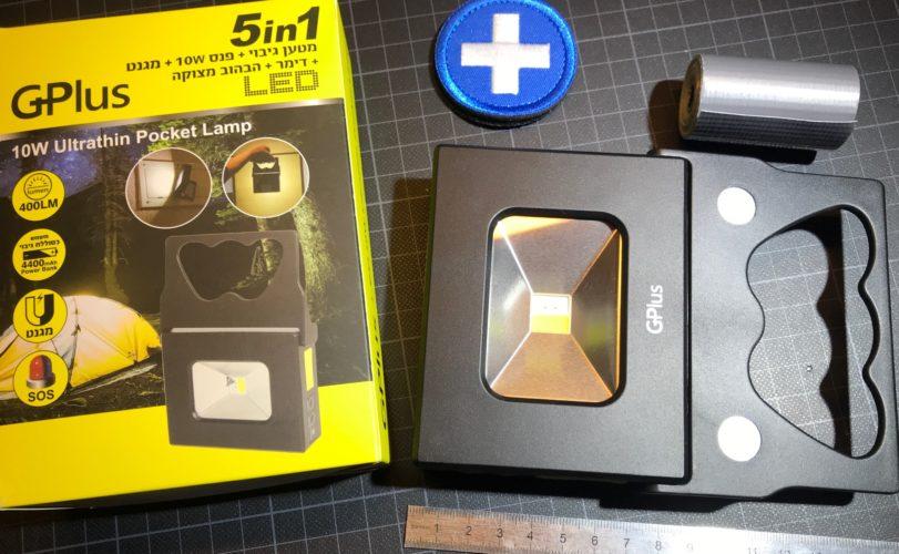 Wireless Rechargeable Emergency Flashlight