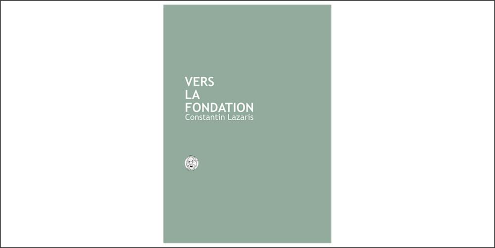 Read more about the article Vers la fondation : Le chemin de l'autonomie ?